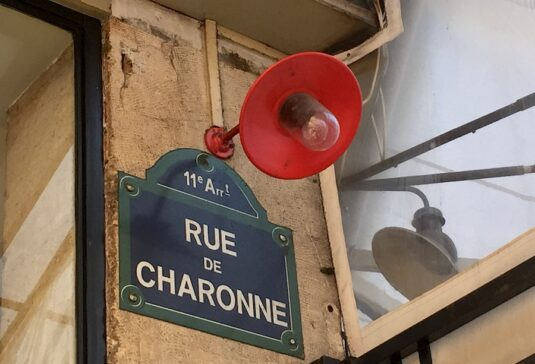 Paris-Rue-de-Charonne